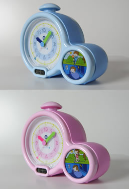 Toddler Alarm Clock for Boys and Girls